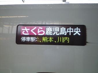 110523 新大阪駅2.jpg