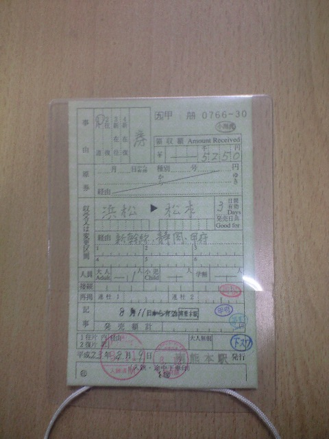 CA390398.JPG