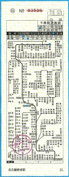111007 図補 名古屋鉄道 名鉄名古屋→豊橋.JPG