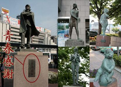 銅像=岡山