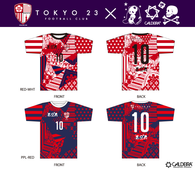 """TOKYO 23 FC """"FRIENDLY CUP""""協賛..."""