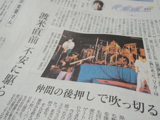 随想6 9/12