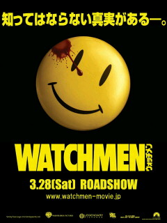 watchmen_02001.jpg
