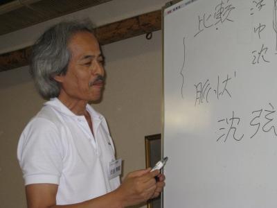 安田先生1