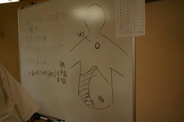 先生模範2