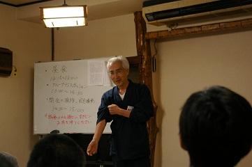 座談観風先生