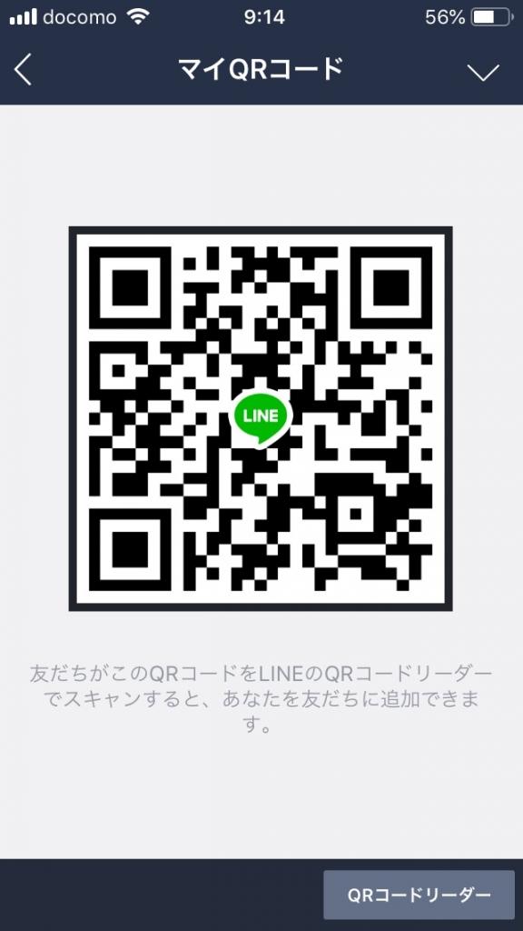 奈良市 ジアミンアレルギー ノンジアミンヘアカラー専門店