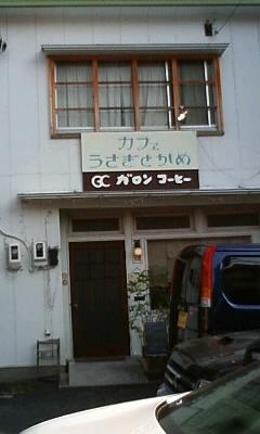 090117_1408~01.JPG
