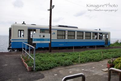 伊予市双海町JR下灘駅 列車