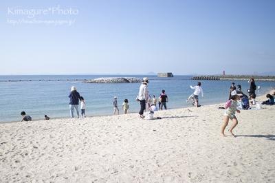 双海シーサイド公園 きまぐれ*Photo