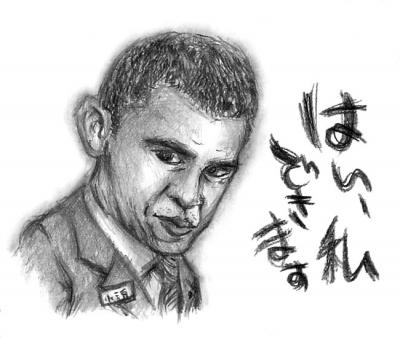 馬楽・小浜大統領