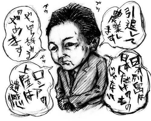 鳩山前首相