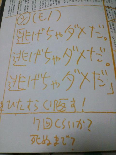 20061231_291189.jpg