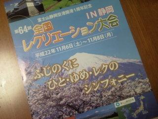 Photo0142.jpg