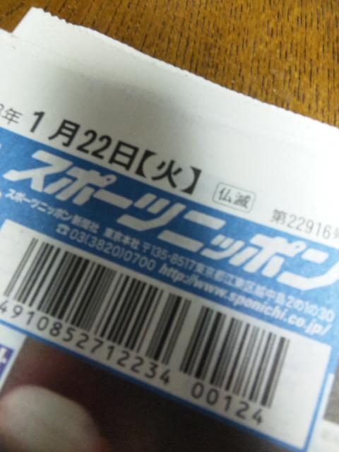130122_200503.jpg