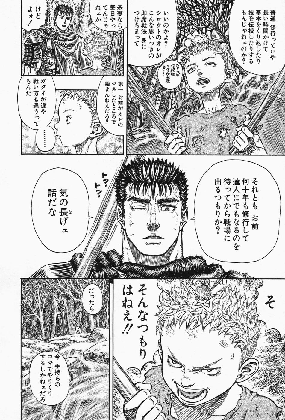 漫画名台詞!! | なかの独り言2~虎亥~