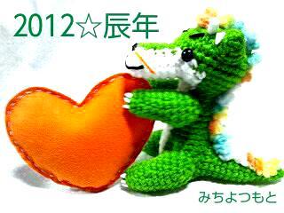 20120101_193124.jpg