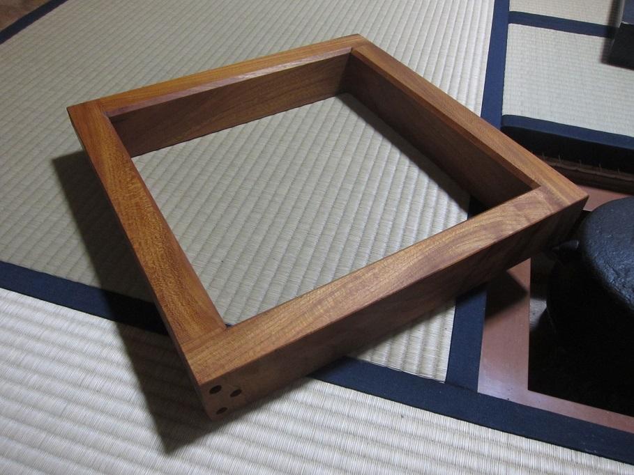 ケヤキ炉縁2.jpg