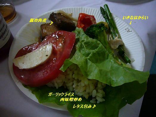 手料理のお皿