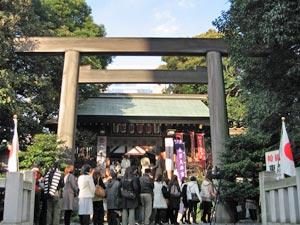 大東京神社