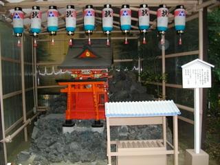 京浜伏見稲荷神社の三神知恵稲荷