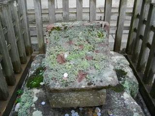 河口浅間神社の美麗石