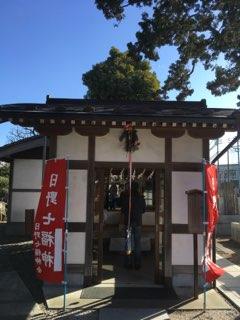 石田寺の福禄寿