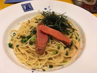 洋麺屋五右衛門炙りたらこ&たらこバターのスパゲッティー
