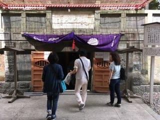 成田山新勝寺の奥之院