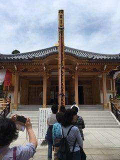 成田山新勝寺の醫王殿