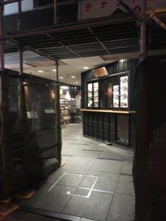 SKビル新横浜外壁工事