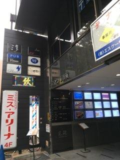 SKビル新横浜エントランス