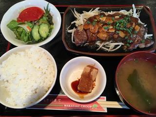 「若竹」牛ステーキ定食