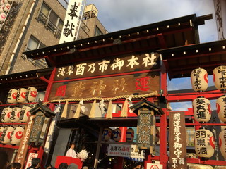 鷲神社の酉の市