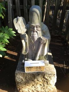 麻賀多神社の福禄寿