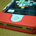 iPhone 4S 表側