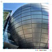 名古屋市科学館。