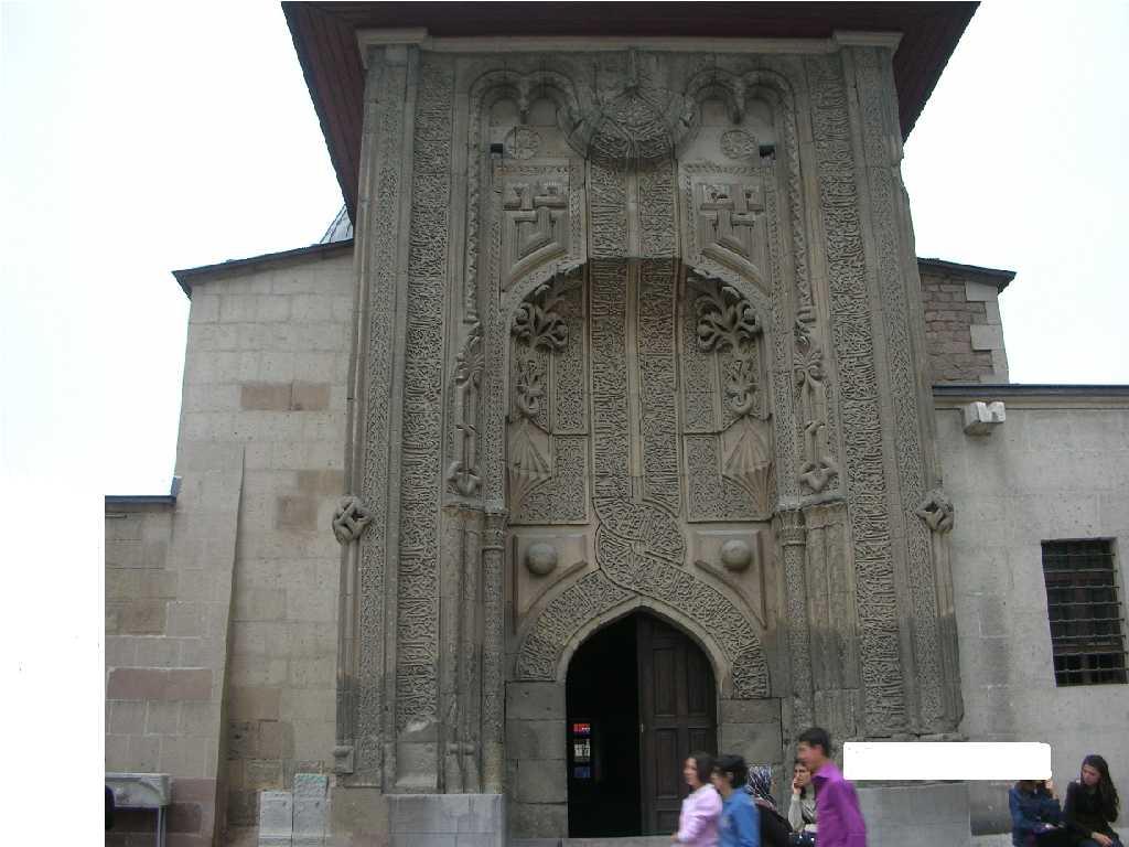 カラタイ神学校