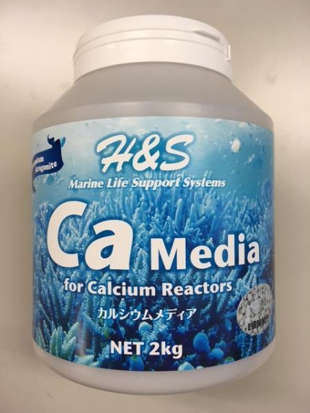 H&S カルシウムメディア