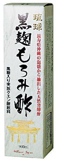 琉球黒麹もろみ酢