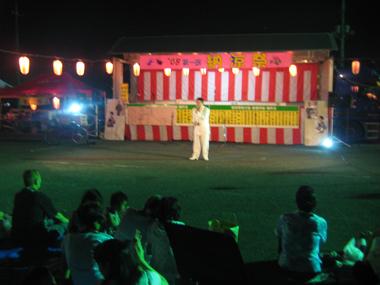 笠懸町1区納涼祭の地元歌手