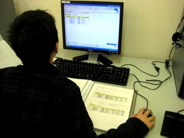 群馬県小学生のパソコン検定