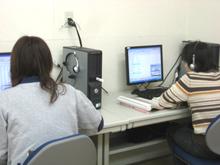 桐生市みどり市パソコン教室