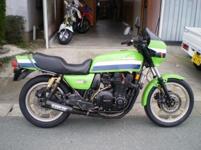 kawasaki Z1Ra