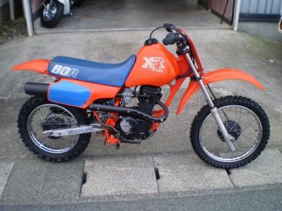 XR80R(1)