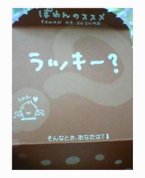 20051001_33468.jpg