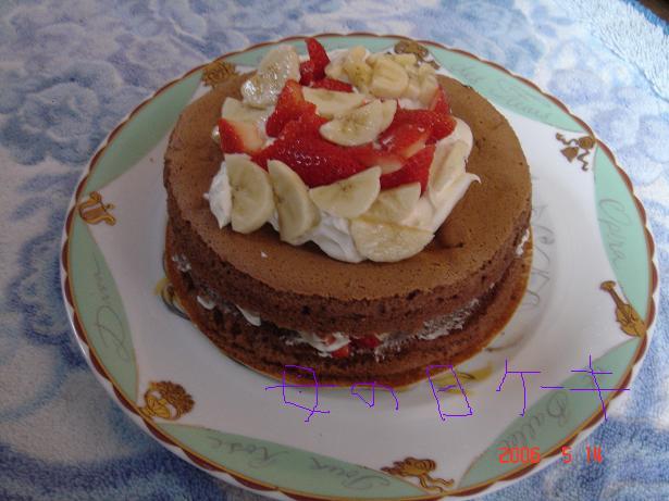 母の日ケーキ2006.5.14