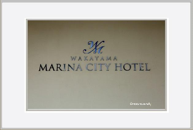 ホテルー2.jpg