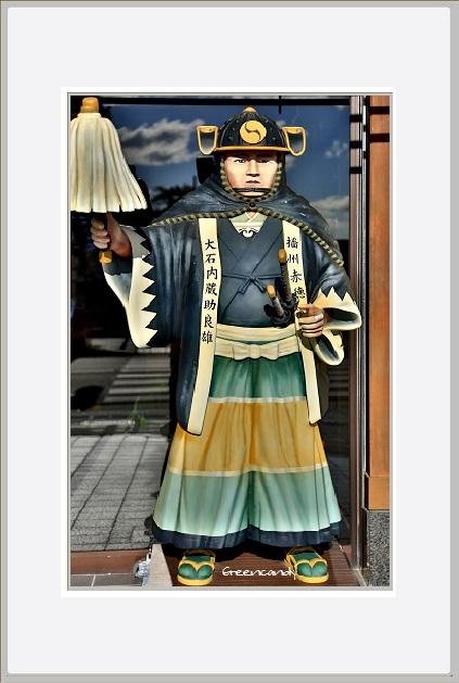 大石神社ー2.jpg