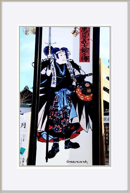 大石神社ー5.jpg